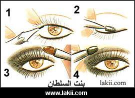 موسوعة ماكياج من a الى z lakii_bintalsultan5.
