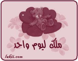 ������� � ������ � ������ ����� rana363_1.jpg