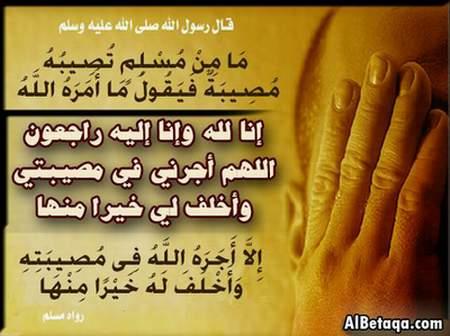 آداب العزاء واتباع الجنائز وزيارة القبور .. ...... saudi_zohd-7ozn0002.