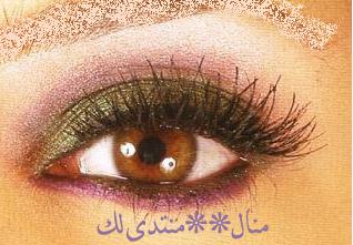 مكياج عيون مكياج العيون خطوات