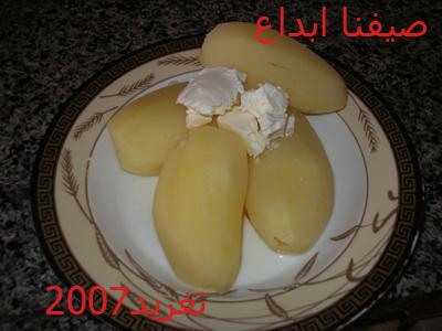 وردات البطاطا من جديد Summer_tR5Ob2