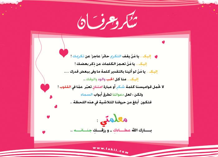 [ : ����������� .. ��� ������ ��������� : ] ~ ������ ����� ������� ~ { summer2010_shahada-s