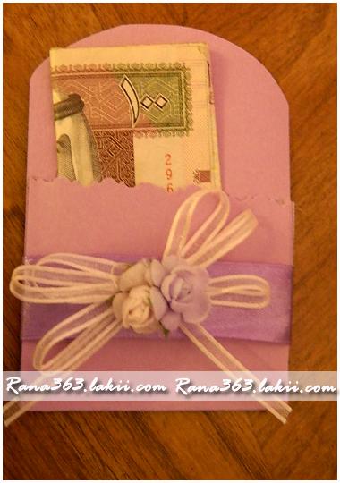 افكار جميلة لتقديم العيديات وهدايا النجاح النقدية rana363_DSCN1743.JPG