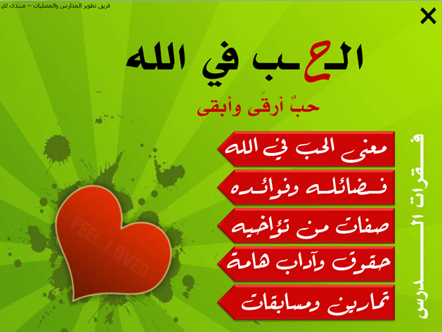 http://images.lakii.com/images/Dec11/aldorar_Wajeha.PNG