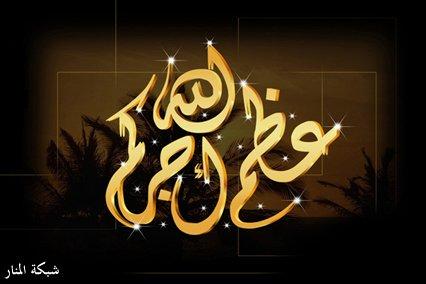 آداب العزاء واتباع الجنائز وزيارة القبور .. ...... saudi_6_a.jpg