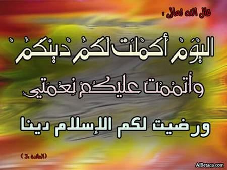 ۩۞ فضل التمسك بالسنة وأهميته في زمن الفتن والشدائد ۞۩ saudi_aqeda32.jpg