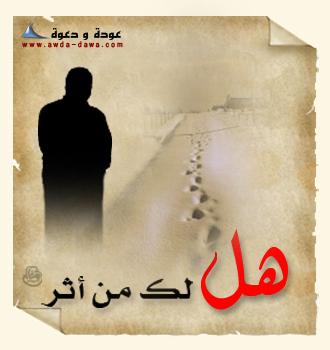 آداب العزاء واتباع الجنائز وزيارة القبور .. ...... saudi_from-10-19-awd