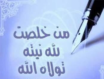 ۩۞ فضل التمسك بالسنة وأهميته في زمن الفتن والشدائد ۞۩ saudi_w3M0me.JPG