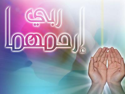 •.¸.•°° بين أنات الزوجات وآهات saudi_wh_53992861.jpg