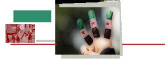 صور رمزية كلنا سوريا tatwer_WYH4rN5.png
