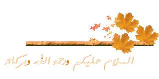 حالات واقعية شفيت،،،،،،،،، سبحانك ربــــي qatarat_aaaa11.png