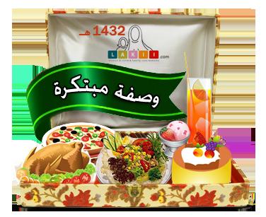 اكلة مبتكرة جزائرية وشعبية من تقاليد سوفية Imane_gT6YtQ