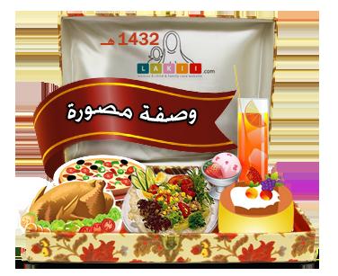 وصفة *الكعك الخليجي ....