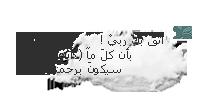 الأسنان Teeth ● raghod_D_9789_imgcache.png
