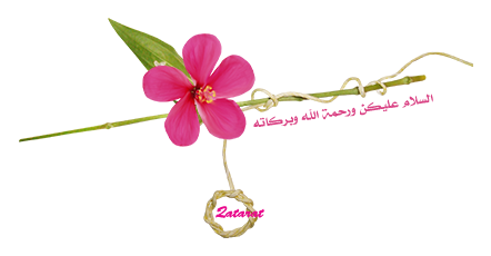 والألم... qatarat_6IT300667766