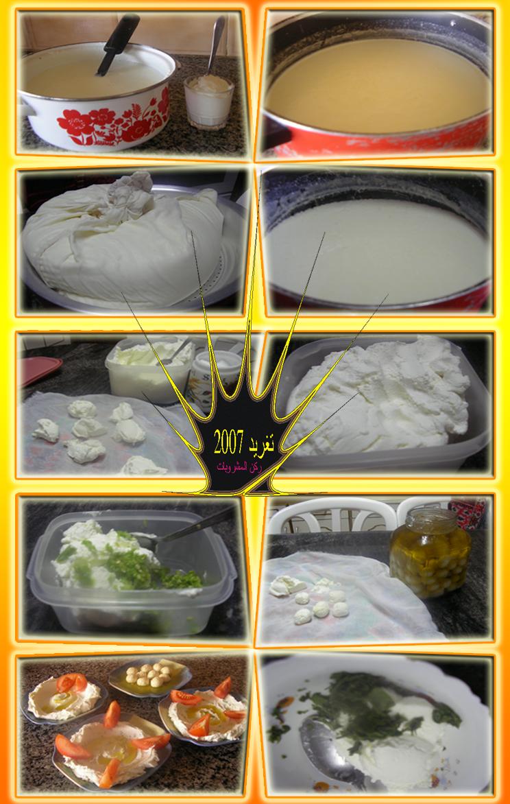 http://www.lakii.net/images/Jul08/tagred_U05XOb.jpg