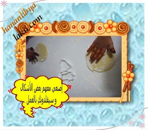 اطفالنا ومشاركاتهم بالمطبخ Summer_childcooker13