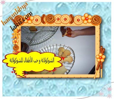 اطفالنا ومشاركاتهم بالمطبخ Summer_childcooker19
