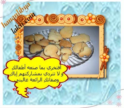 اطفالنا ومشاركاتهم بالمطبخ Summer_childcooker20