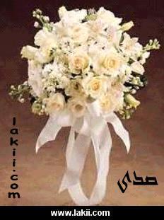 aros_wedding_boquet2