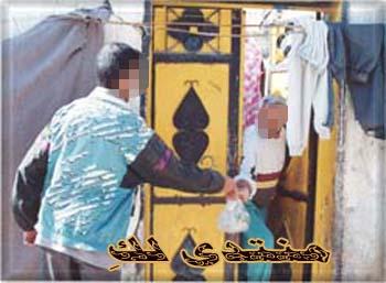 مشروع دعم الأسر المحتاجة و الفقراء و الأيتام في فلسطين من خلال سوق مدينة الحب Shamal_adahe1