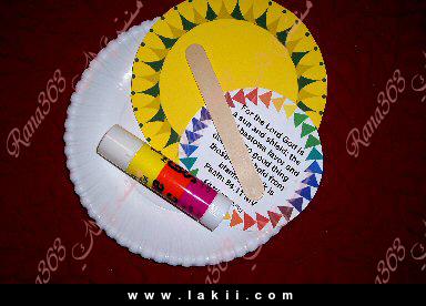 عمل زينة لحفلة الاطفال rana363_sunfan1.jpg