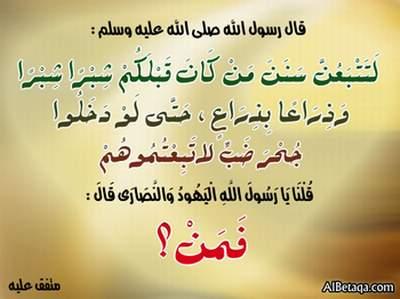 الحذر من كذبة أبريل ( نيسان ) أصلها وحكمها Saudi_gdWFx2