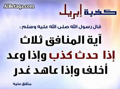 ربيع في ربيع في ربيع يا رب....! Saudi_mosmyat-beda3-0013