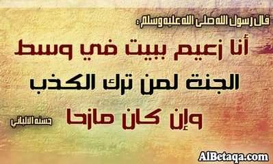 الحذر من كذبة أبريل ( نيسان ) أصلها وحكمها Saudi_mosmyat-beda3-0020