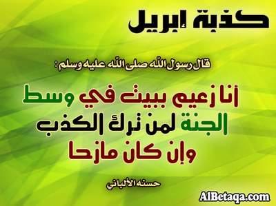 ربيع في ربيع في ربيع يا رب....! Saudi_mosmyat-beda3-0025