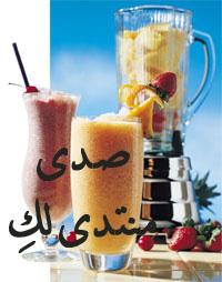 طرق جميلة لتقديم العصير Ebnat_333