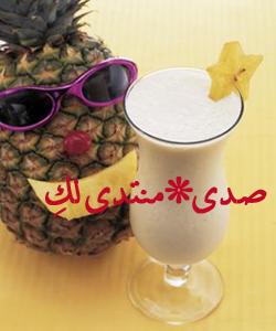 طرق جميلة لتقديم العصير Ebnat_Kiddie_Coconut_Chiller