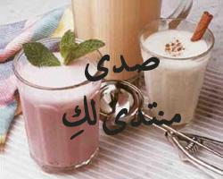 طرق جميلة لتقديم العصير Ebnat_cos