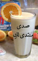 طرق جميلة لتقديم العصير Ebnat_dreamsicle