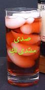 طرق جميلة لتقديم العصير Ebnat_juice-glass-s