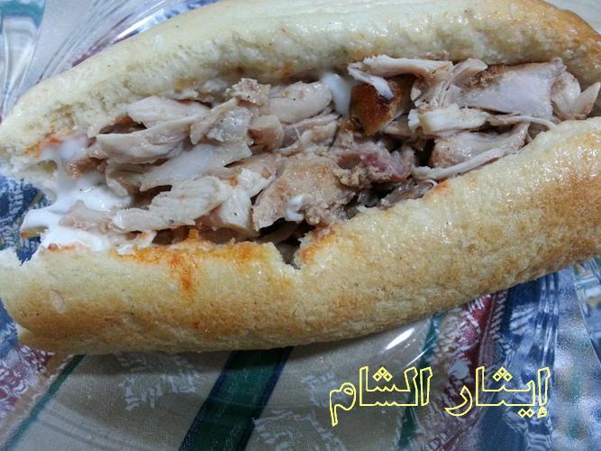 شاورما الدجاج lamar_20130421_19164