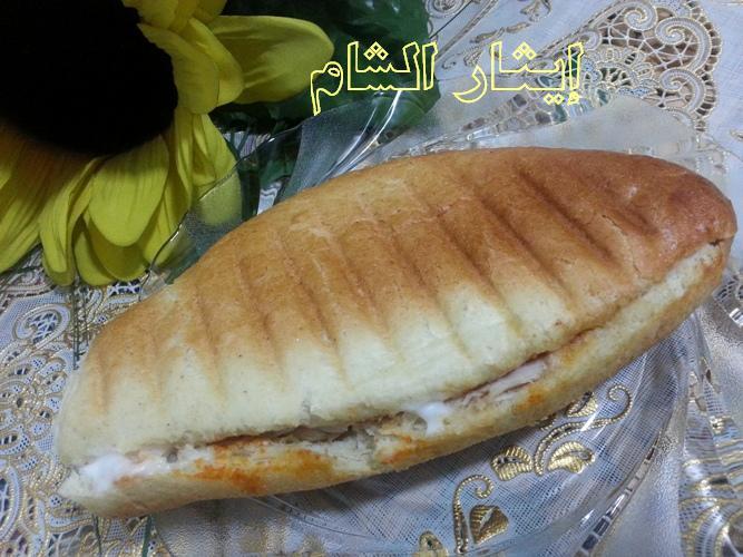 شاورما الدجاج lamar_20130421_19244