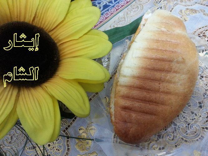 شاورما الدجاج lamar_20130421_19262