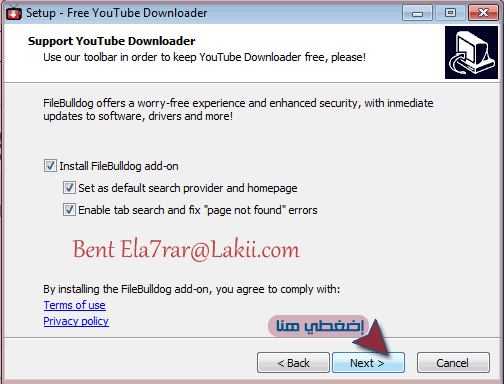 ����� ������ Free Youtube Downloader