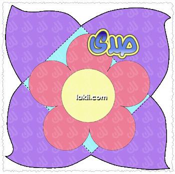http://www.lakii.net/images/Oct04/kidscolor_card2.jpg