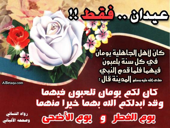 """حكم الاحتفال بيوم شم النسيم """" هااااااااااام جدا Summer_9M5jGpQ"""