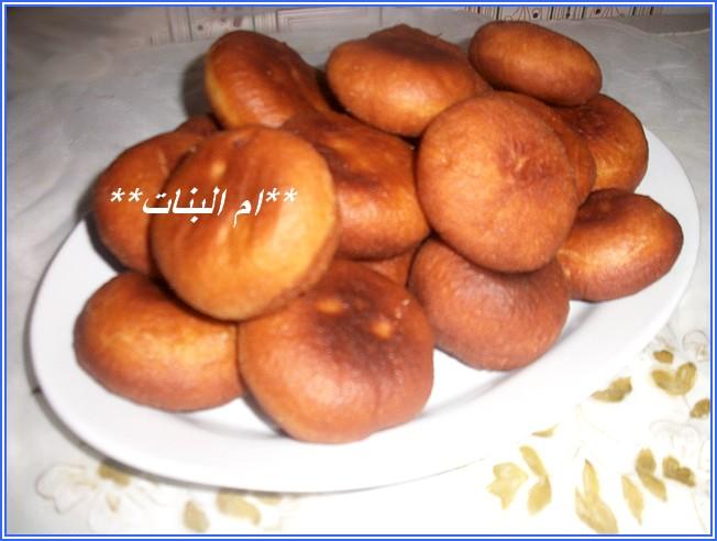 الخبيزات المحشوة المقلية imane_MD000999.JPG