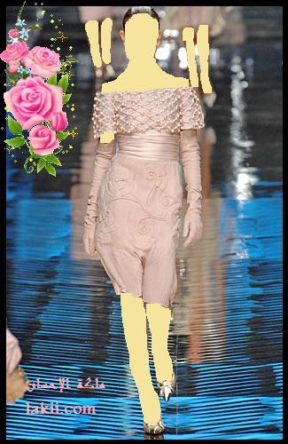 أجود وأرقى الماركات الموجودة فالنتفرج على أزياء فالانتينو غالياتي بلوزة